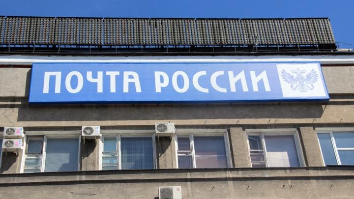Пропавшие на почте 28 тысяч отдали внукам сибирячки в Киеве