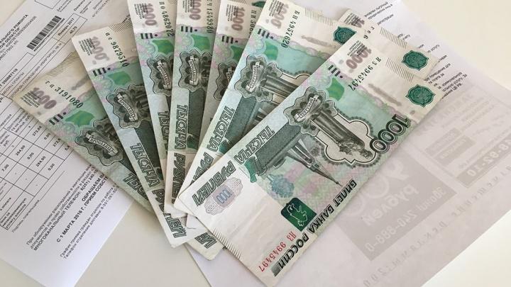 В администрации Кургана рассказали, чего ждать от июльских платежек