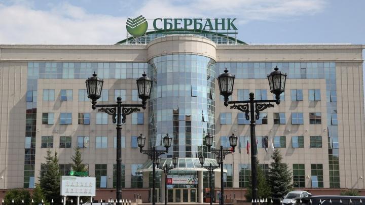 Сбербанк информирует о временной смене адреса офиса на Рижской, 61
