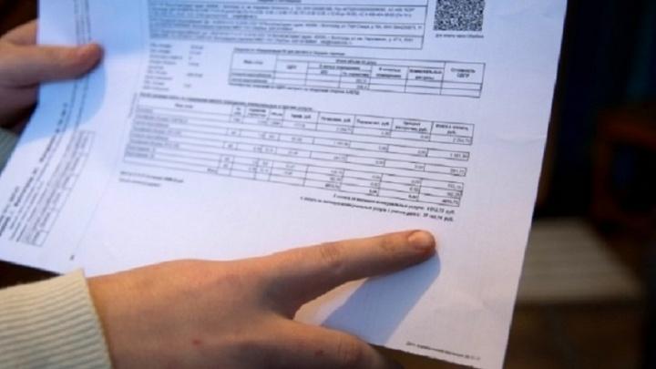«Где прокуратура?»: в Волгограде коммунальщики и Сбербанк открестились от завышенных платёжек