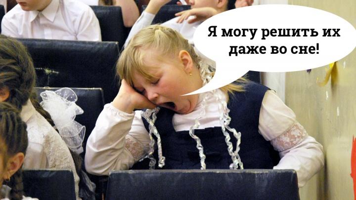 Глаза сломаешь: 12 заданий по русскому, которые без ошибок не решить