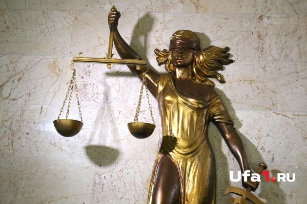 Последнее слово в этом деле — за судом