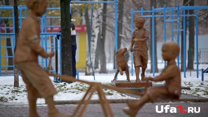 В уфимском парке появились новые скульптуры