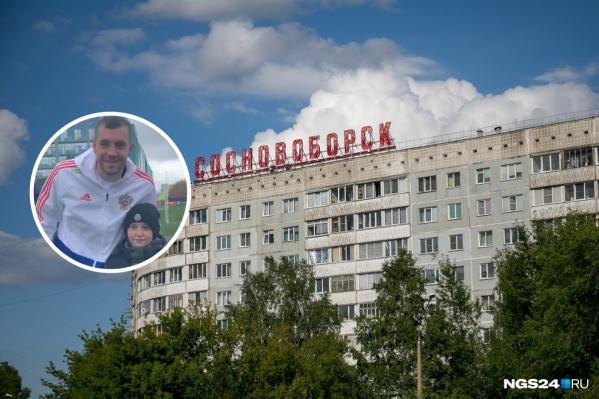 Артём Дзюба и школьник из Красноярского края