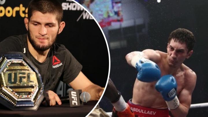 «Удачи тебе, брат»: Хабиб поддержал екатеринбургского бойца накануне схватки за титул чемпиона мира