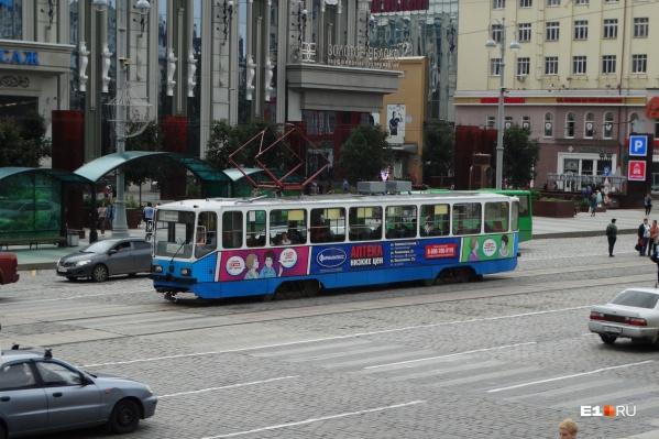 Трамвай — один из видов транспорта, который предлагается активно развивать в ближайшие десятилетия