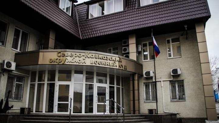 В Ростове вынесли приговор дончанину, который хотел взорвать торговый комплекс в Новочеркасске