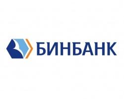 БИНБАНК запустил программу рефинансирования потребительских кредитов