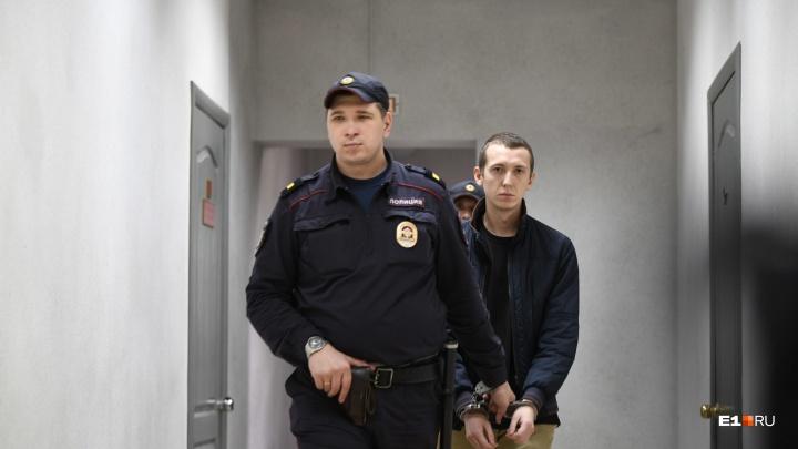 Отца Васильева, устроившего смертельное ДТП на Малышева, вызвали в следственный комитет