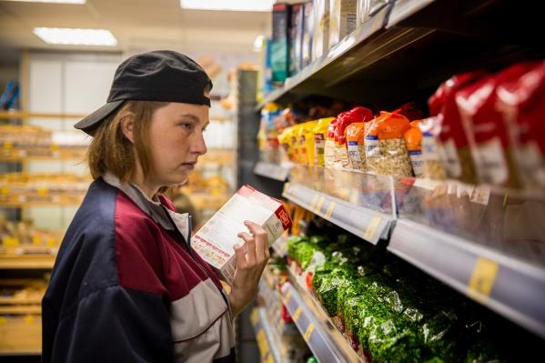 Наталья любила есть в KFC по купонам и на бизнес-ланчах в Respublika