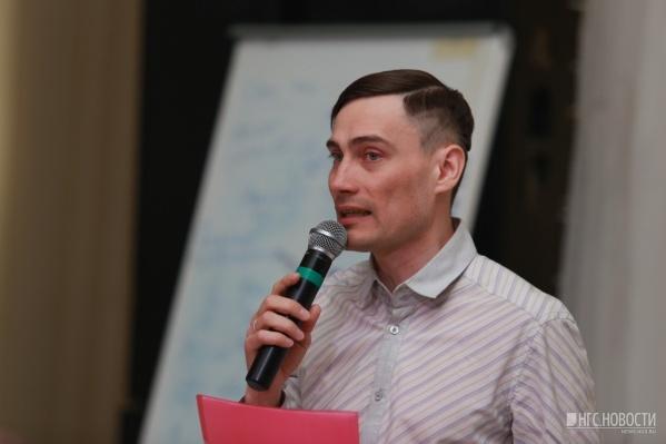 Дмитрий Ким оставил пост директора киноконцертного зала имени Маяковского по собственному желанию<br>