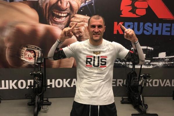 К бою в Челябинске Сергей Ковалёв готовился в последние дни в столице