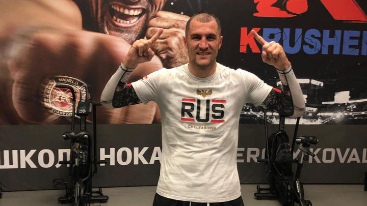 Сергей Ковалёв вылетел в Челябинск для проведения боя с Энтони Ярдом