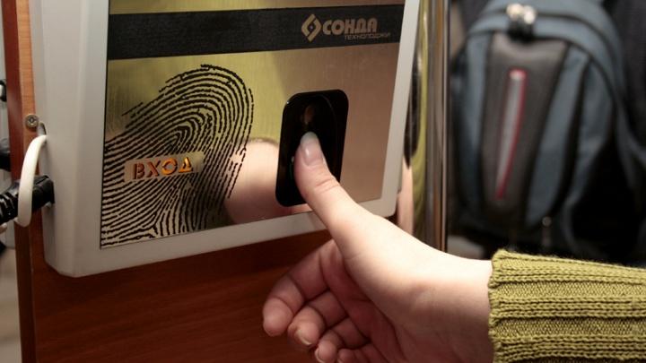 Курганцам предлагают оставить отпечатки пальцев, чтобы их смогли опознать