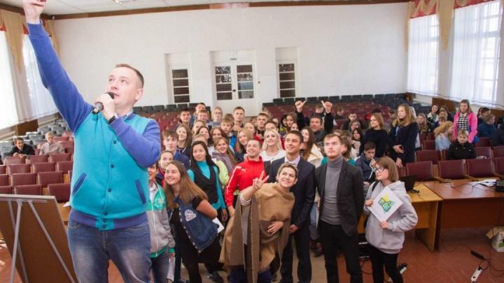 В Зауралье стартовал конкурс студенческих объединений «В зачёт!»