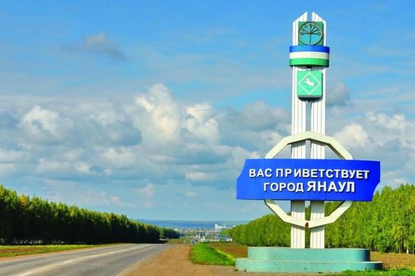 Все произошло почти на краю Башкирии