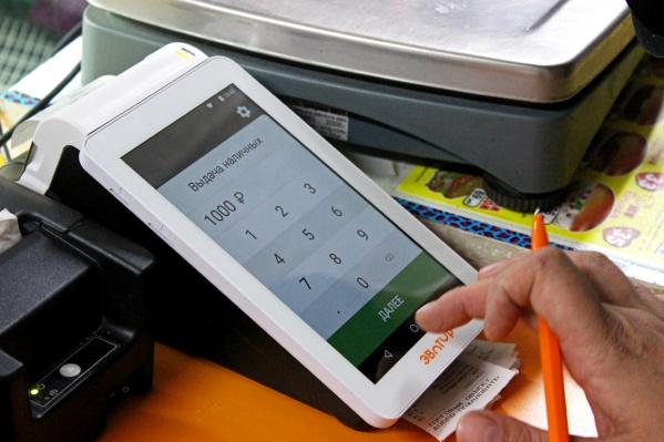 Клиент после оплаты получает чек