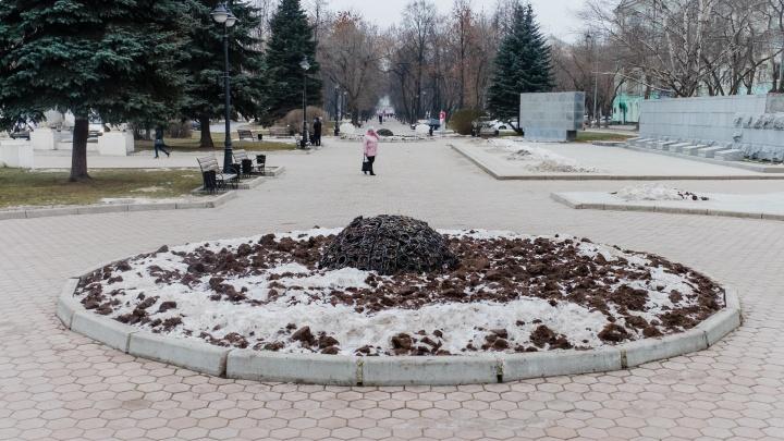 В Прикамье на неделе ожидаются похолодание и мокрый снег