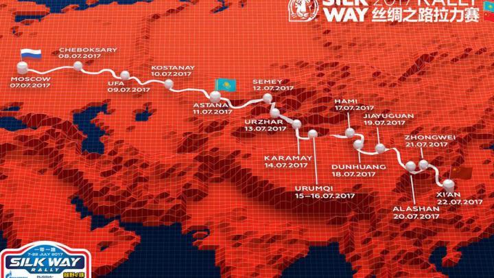 Международный этап ралли «Шелковый путь – 2017» пройдет в Башкирии