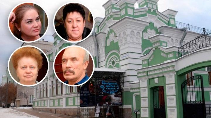 «Я живу в памятнике»: истории людей, поселившихся в роскошном особняке на Чапаева