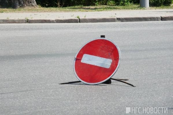 Дорогу закроют до 5 августа