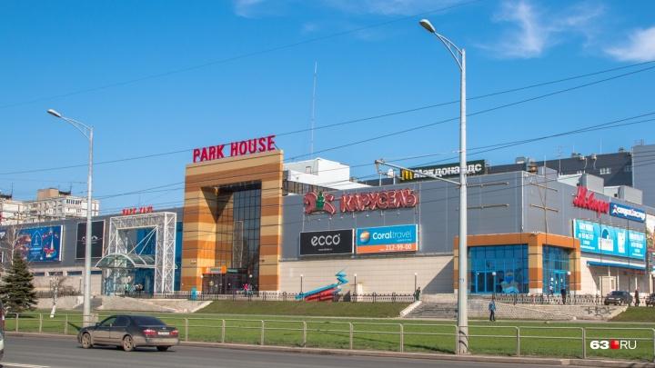 В Самаре суд вынес решение по иску о сносе половины ТЦ «Парк Хаус»