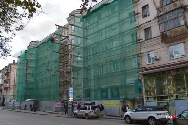 В доме как раз идет капитальный ремонт фасада