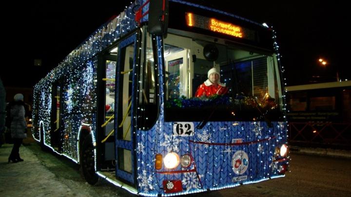 В Ярославле к Новому году пустят «Волшебный троллейбус»: сколько будут стоить билеты