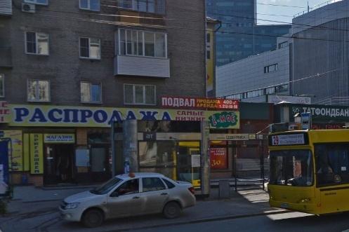 Остановка на ул. Ватутина, 28