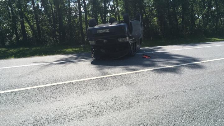 В тройном ДТП на трассе в Ярославской области погиб мужчина