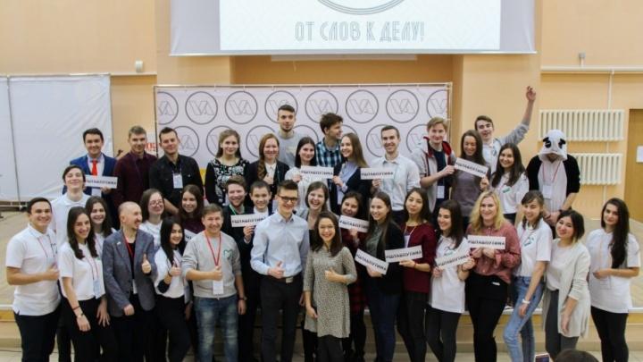 В Уфе открыли студенческий штаб Путина