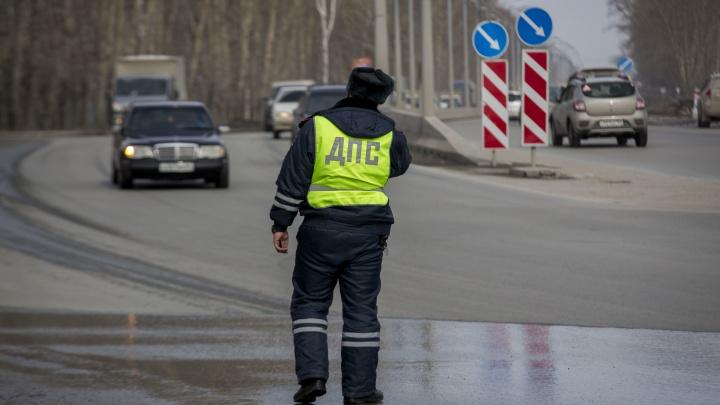 Новосибирская область попала в число регионов с самыми безопасными дорогами