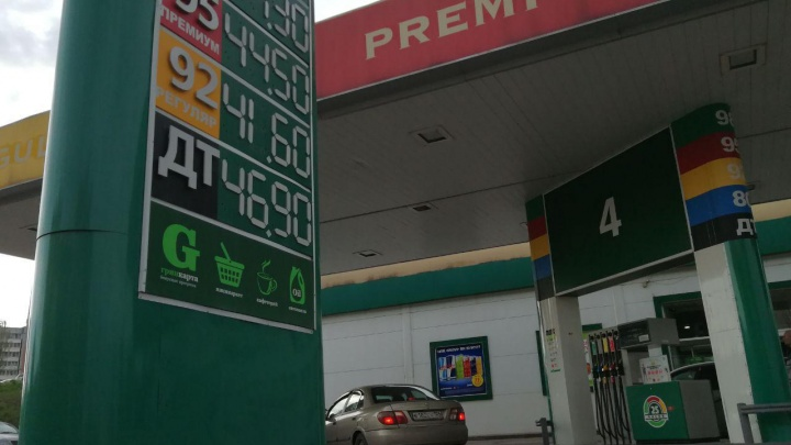 Бензин на АЗС идёт на новый рекорд: АИ-92 пересёк психологическую отметку в 41 рубль