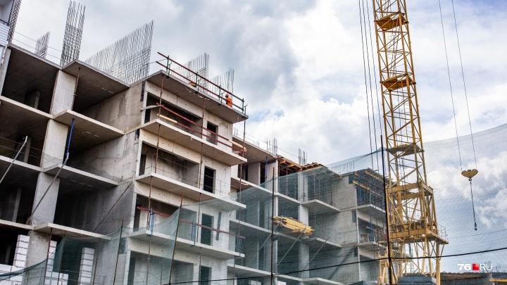 В Ярославле хотят построить новый микрорайон на 4 тысячи жителей