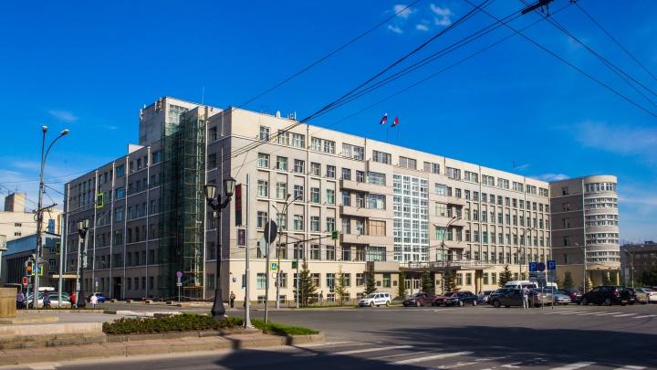 В Новосибирской области появится новое министерство с 64 сотрудниками