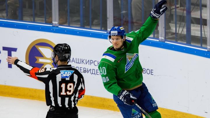 Герой дня Метсола и невезучий Гиматов: «Салават Юлаев» начал домашнюю серию с триумфа