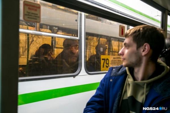 Водители автобусов в Красноярске получают от 35 тысяч рублей