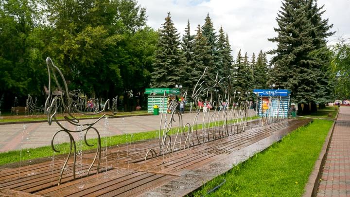 В Центральном парке раскрыли первые детали будущей реконструкции