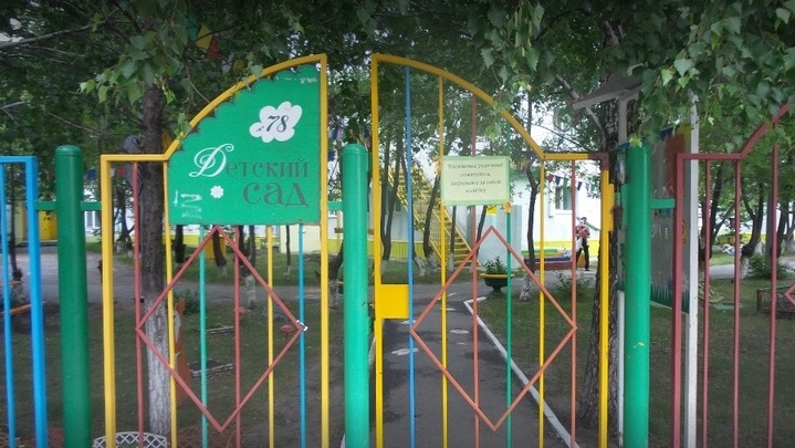 Родители мальчика, который проглотил шарик и умер в тюменской больнице, требуют наказать виновных