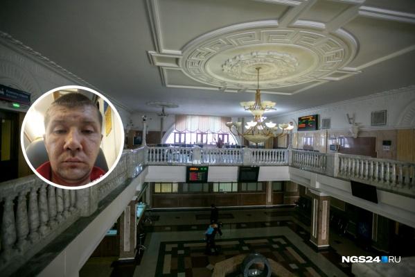 Мужчина поругался на вокзале, и больше его никто не видел