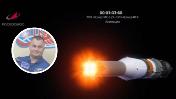 Он на орбите! С Байконура успешно стартовал корабль «Союз МС-12» с рыбинским космонавтом на борту