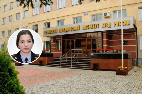 Ольга Пестова работала вУральском юридическом институте МВД. СМИ сообщили, что причиной её суицида стали проблемы по службе