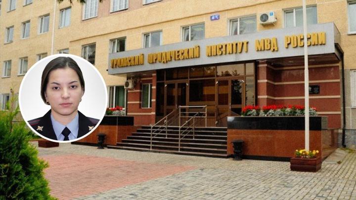 Мама педагога Уральского института МВД, покончившей с собой, опровергла проблемы дочери на службе