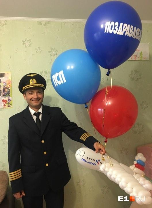 Дамир после первого полета в качестве капитана