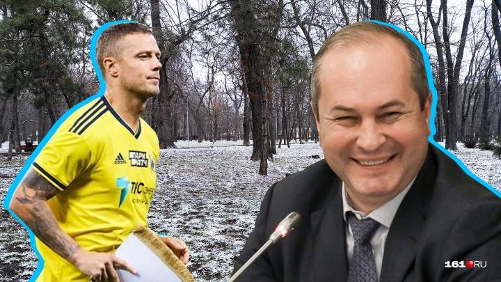 Новая работа Кушнарева, ДТП и снежная «буря»: что происходило в Ростове в новогодние праздники
