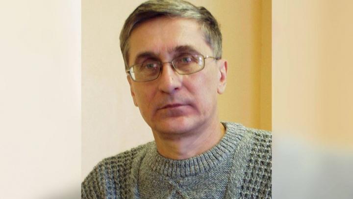 В Екатеринбурге скончался преподаватель УрФУ, который 40 лет учил журналистов