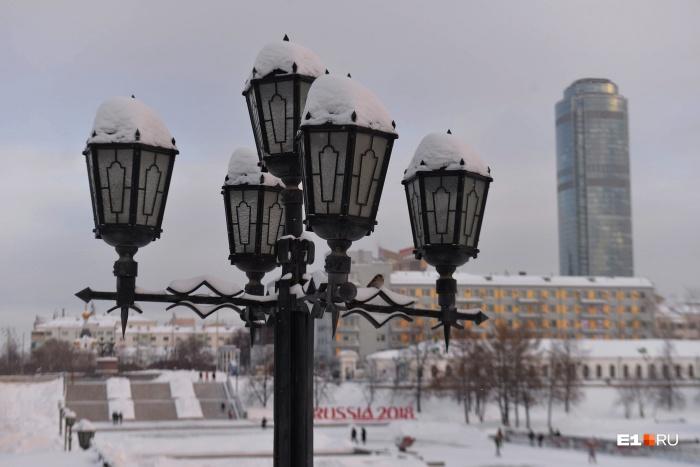 Начало зимы в столице Среднего Урала выдалось умеренно прохладным
