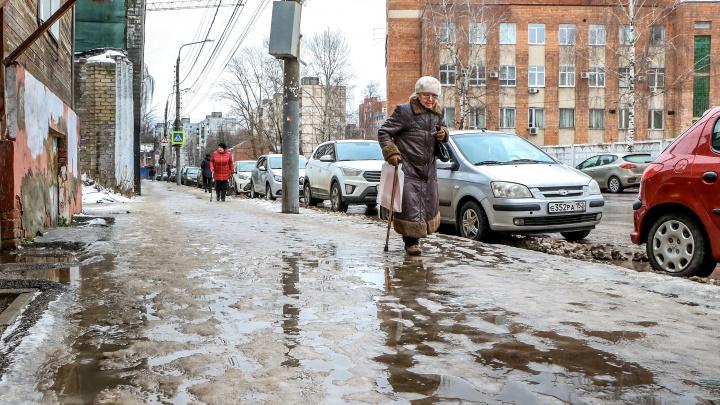 «Скользкие улицы, иномарки целуются»: МЧС вновь напомнило нижегородцам о гололеде