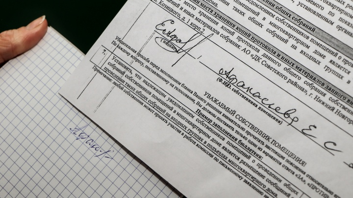 После публикаций NN.RU нижегородцы создали петицию с требованием наказать ДУКи за подделку подписей