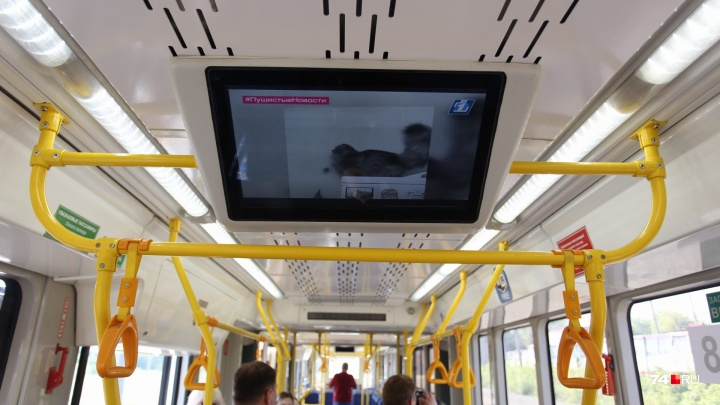 Вагон новостей: челябинцам презентовали трамвай с медиакомплексом на 309 пассажиров